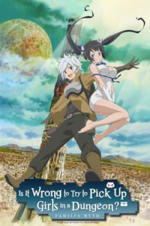 danmachi season 2 announced