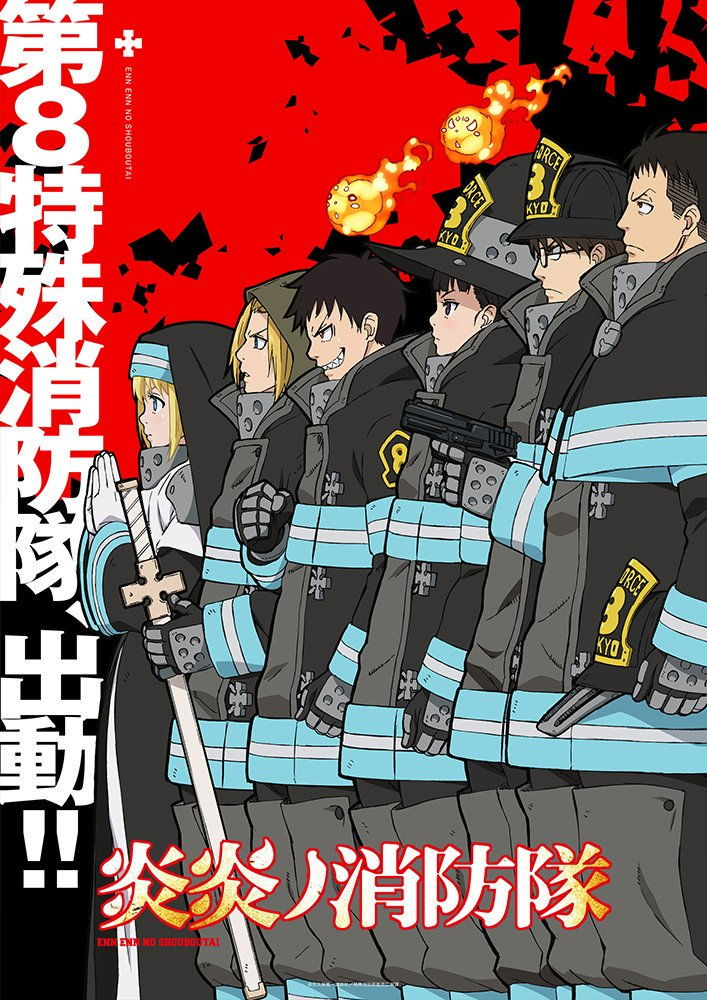 Kengo Kawanishi Joins Fire Force Anime As Tōru Kishiri