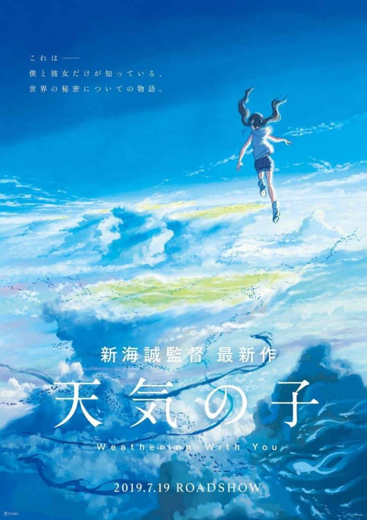 Tenki no Ko (Weathering With You) Visual